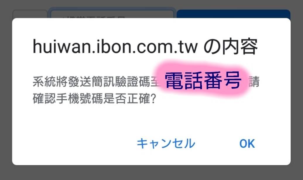 f:id:chu-rr:20190930233010j:plain