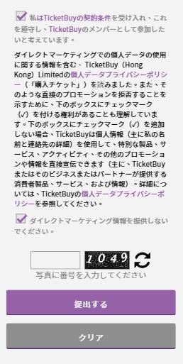 f:id:chu-rr:20200105001459j:plain