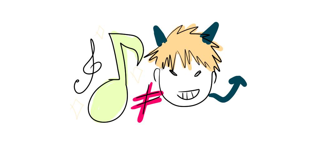 バンドマンの人柄と音楽の関係性