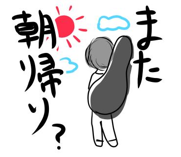 f:id:chu3u:20160703130516p:plain