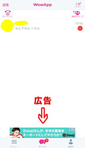 f:id:chu3u:20160804174250p:plain