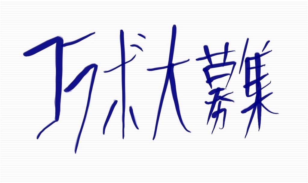 f:id:chu_ron:20170706133641j:image