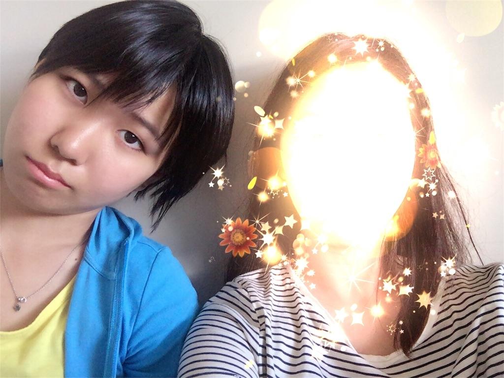 f:id:chu_ron:20170710152454j:image