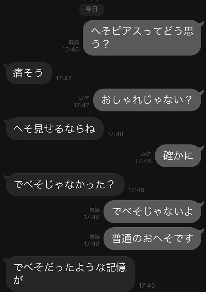 f:id:chu_ron:20170711143603j:image