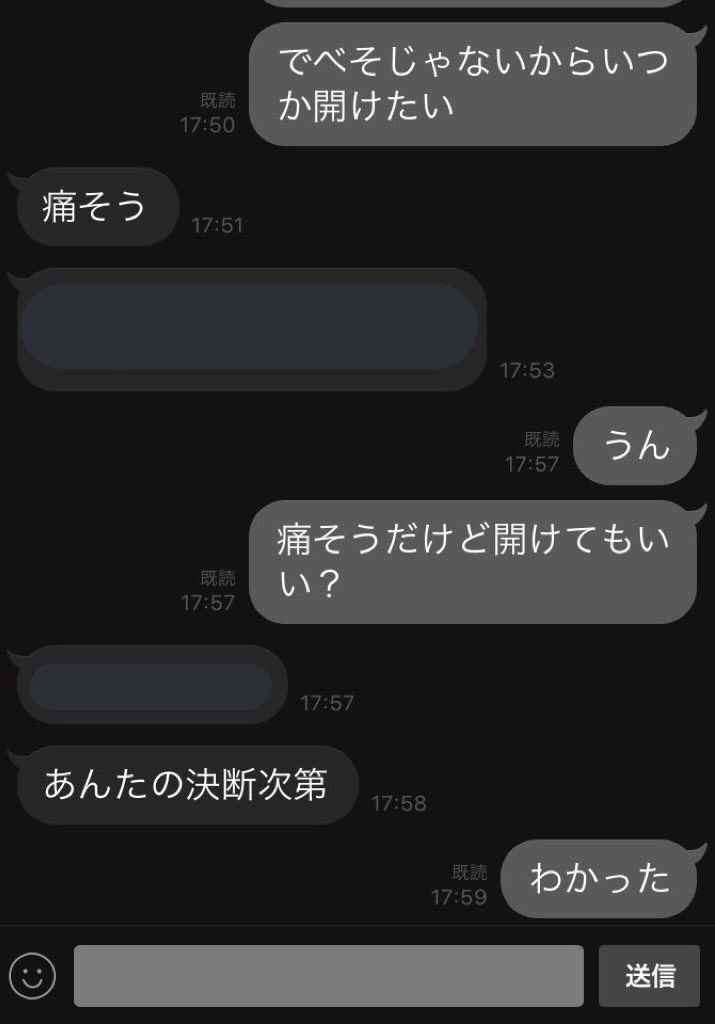 f:id:chu_ron:20170711143615j:image
