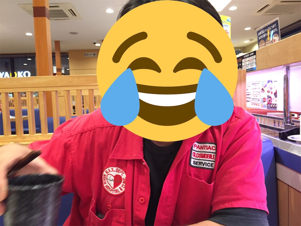 f:id:chu_ron:20170818084836j:image
