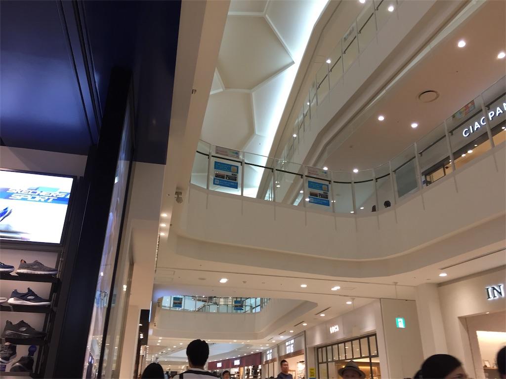 f:id:chu_ron:20170819231736j:image