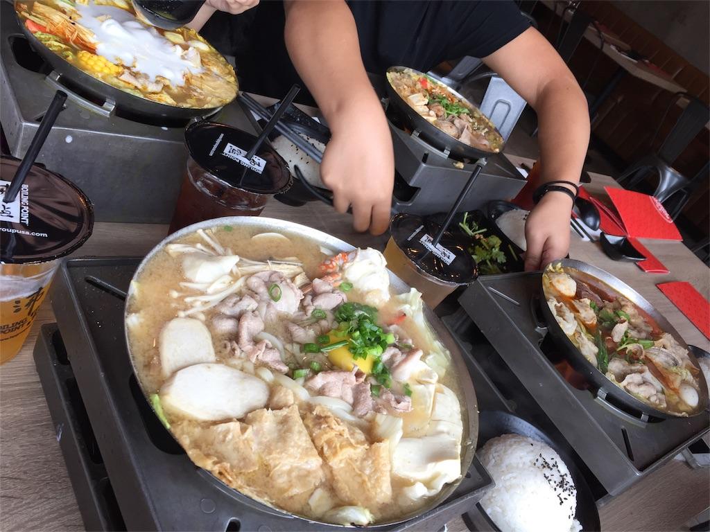 f:id:chu_ron:20170924141016j:image