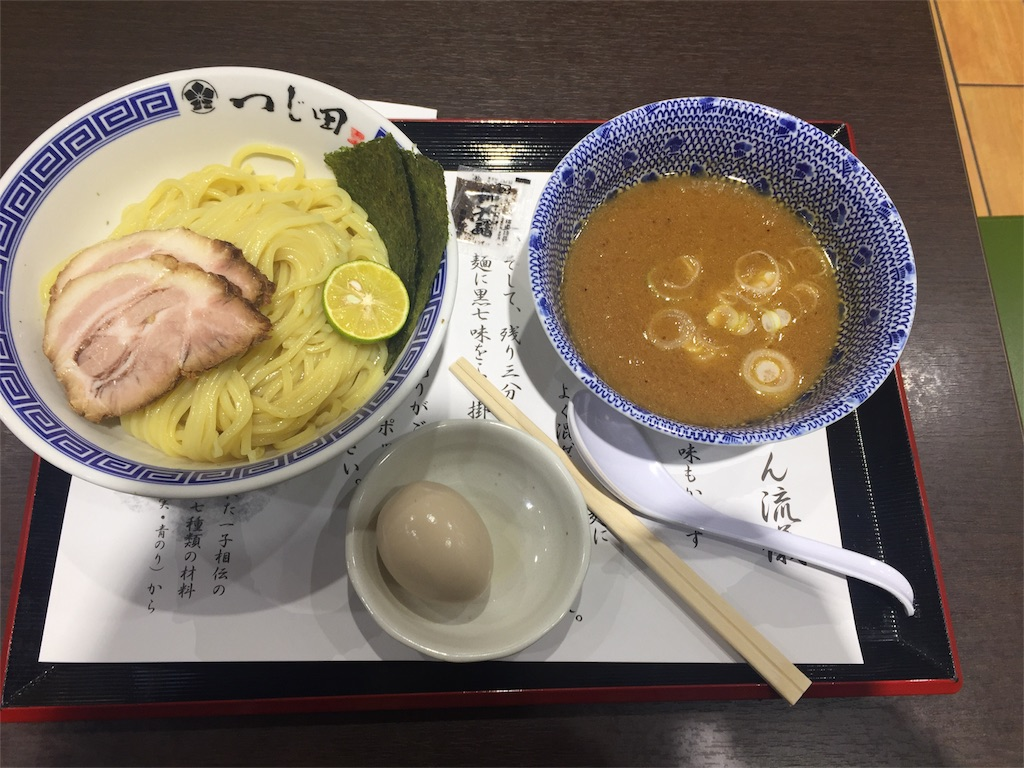 f:id:chu_ron:20171227191658j:image