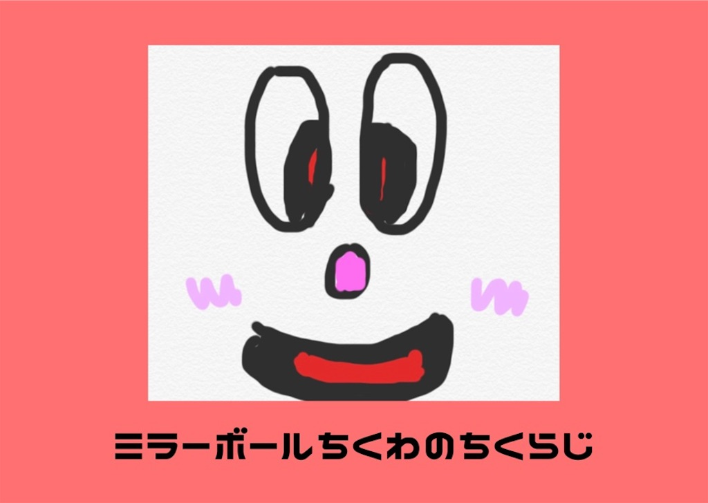 f:id:chu_ron:20190414081643j:image
