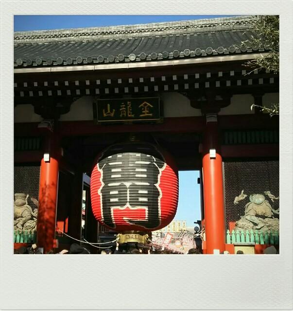 f:id:chubi-yumichi:20170105134459j:image
