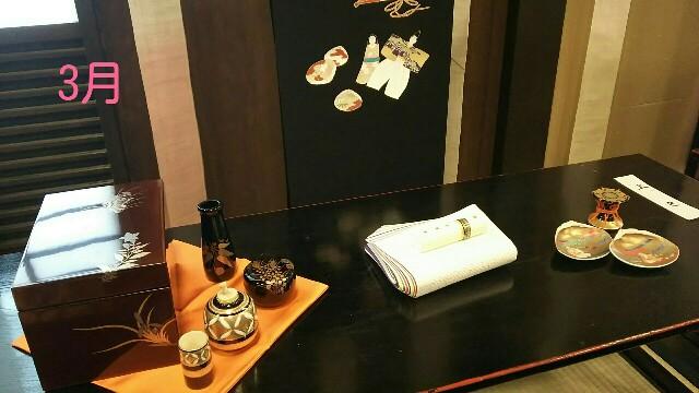 f:id:chubi-yumichi:20170930163030j:image