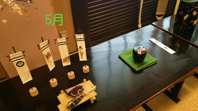 f:id:chubi-yumichi:20170930163055j:image