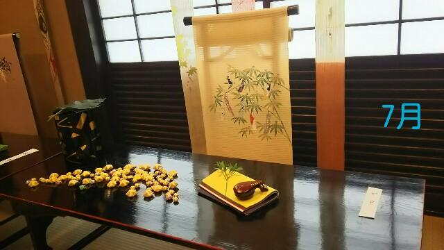 f:id:chubi-yumichi:20170930163108j:image