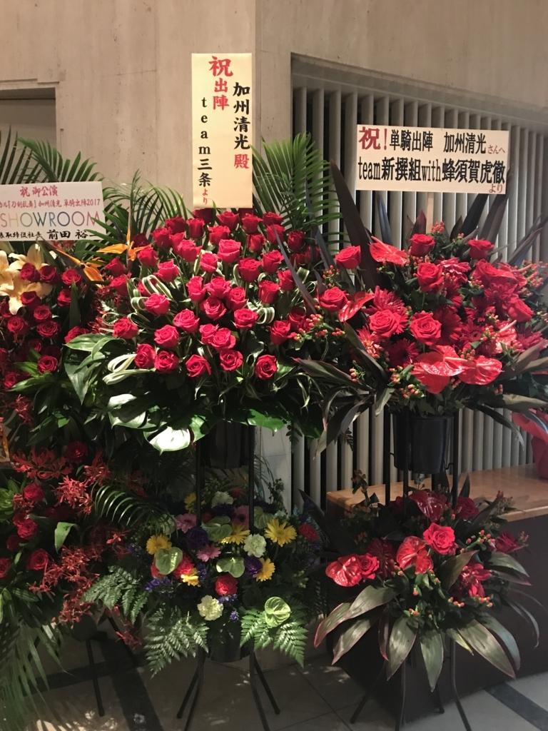 f:id:chuchumenpan:20171015202406j:plain