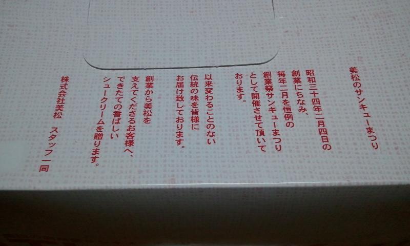 f:id:chuchus:20120207224258j:image