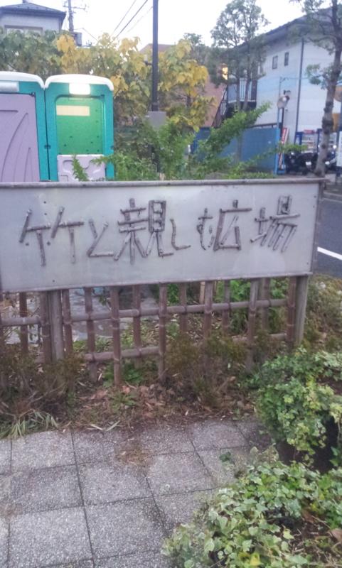 f:id:chuchus:20121124063033j:image