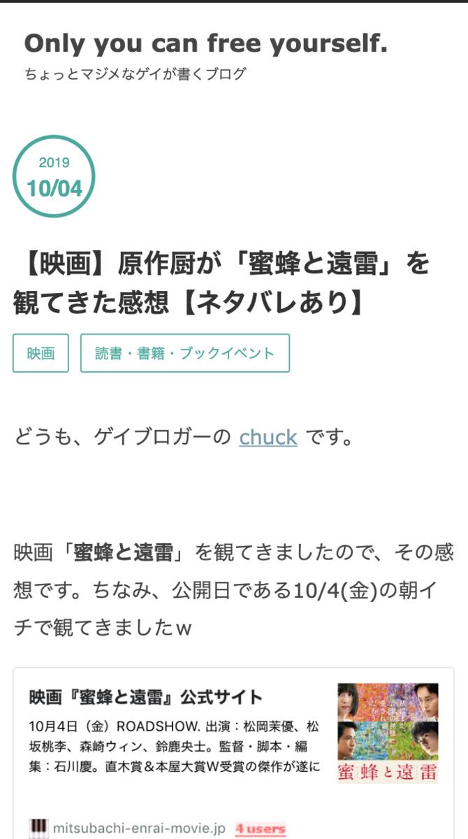 f:id:chuck0523:20191012220204p:plain