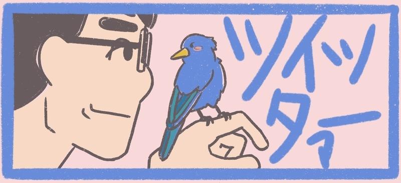 chububb_twitter