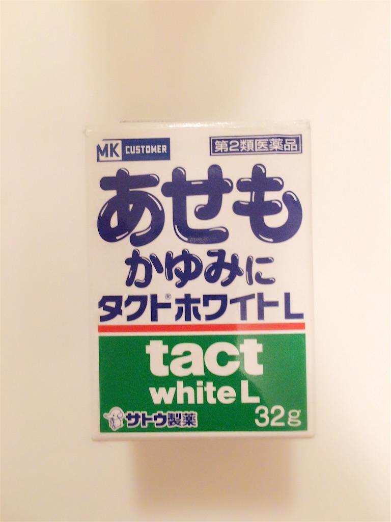 タクトホワイトL