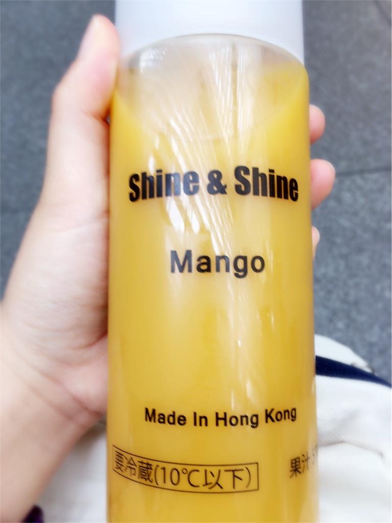 Shine&Shine