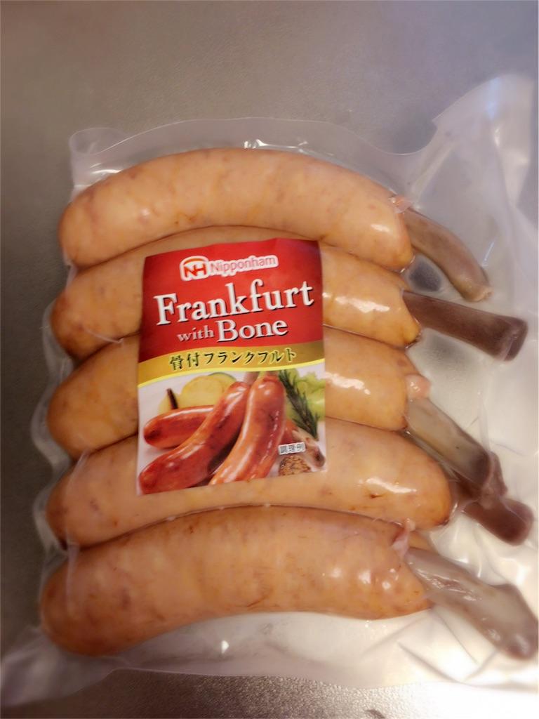 フランクフルト