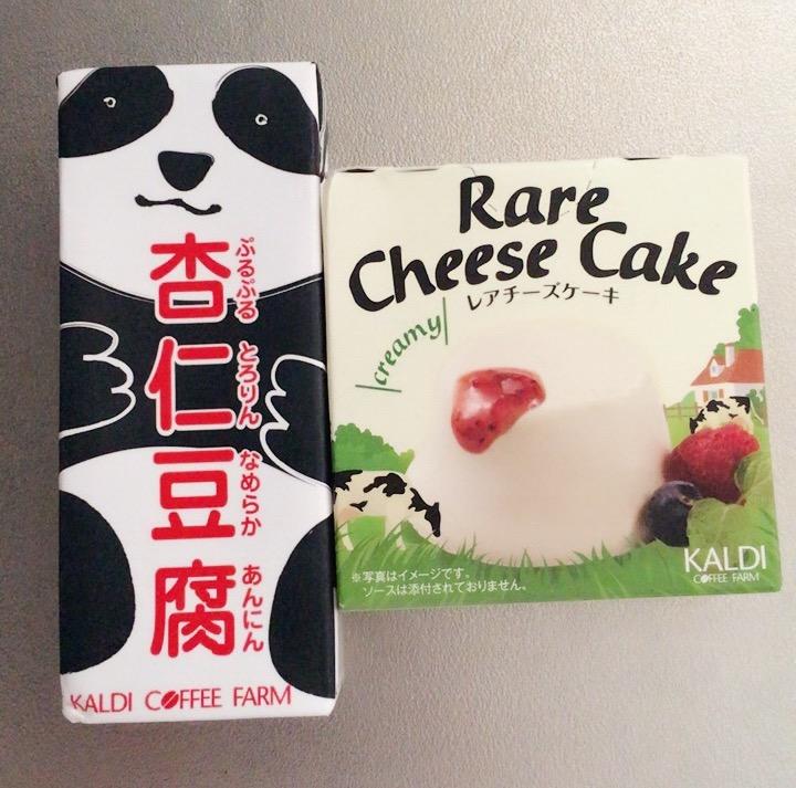 杏仁とレアチーズ