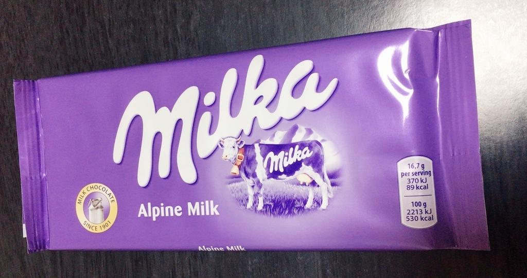 ミルカアルペンミルク