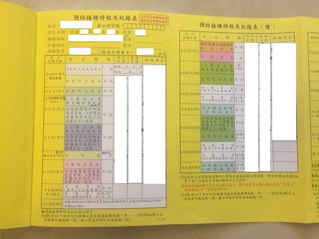 f:id:chuduma_insei:20200206120829j:plain