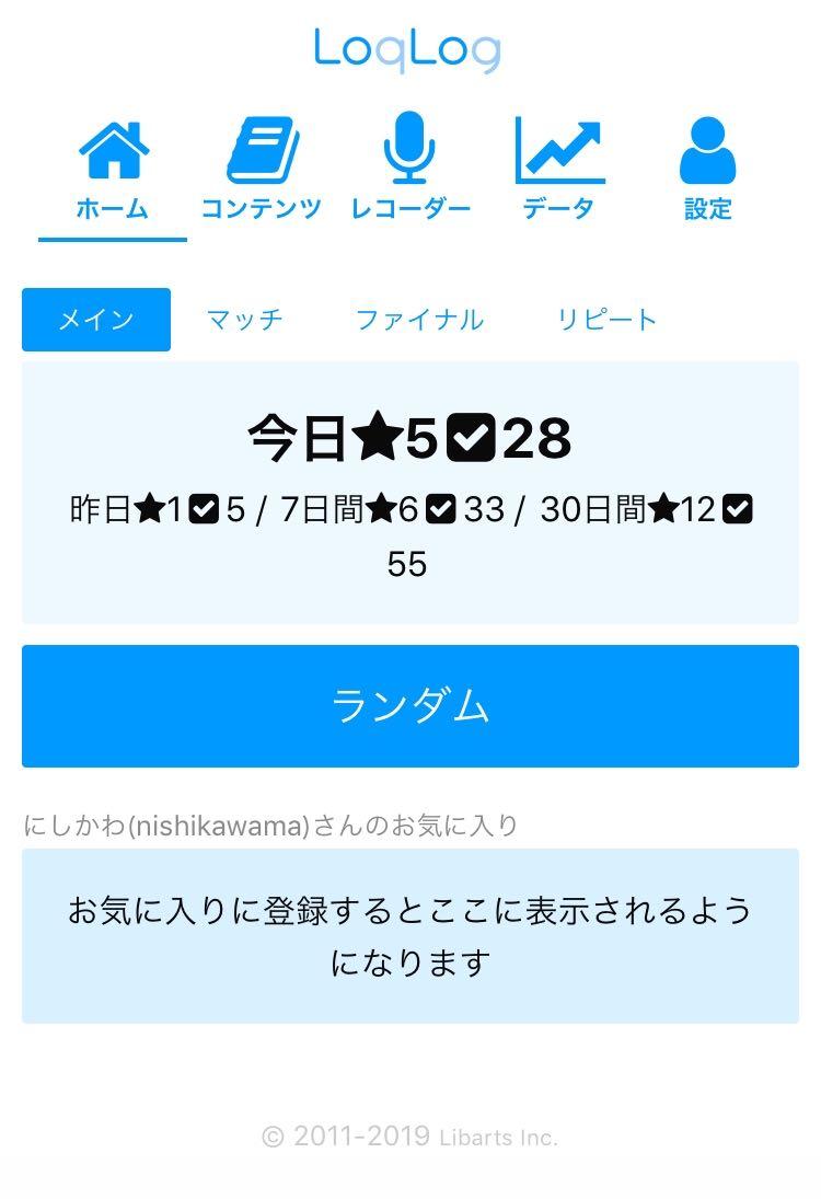 f:id:chugakubu:20190620232423j:plain