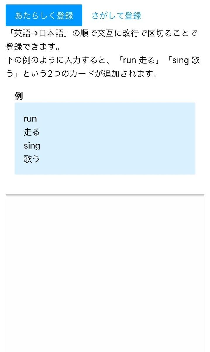 f:id:chugakubu:20190621000522j:plain