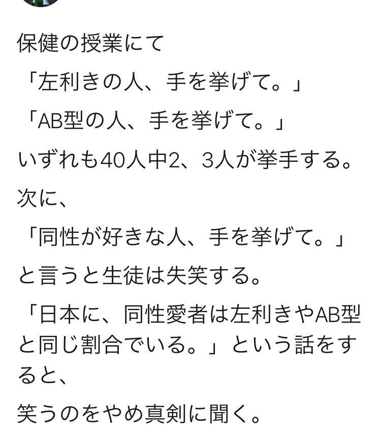 f:id:chugakubu:20190921100244j:plain