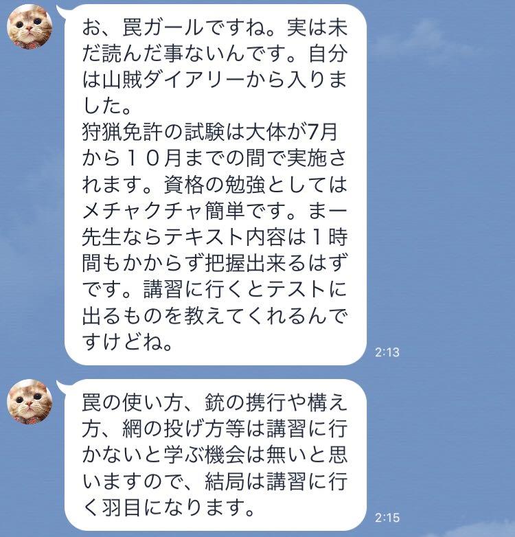 f:id:chugakubu:20190923122634j:plain