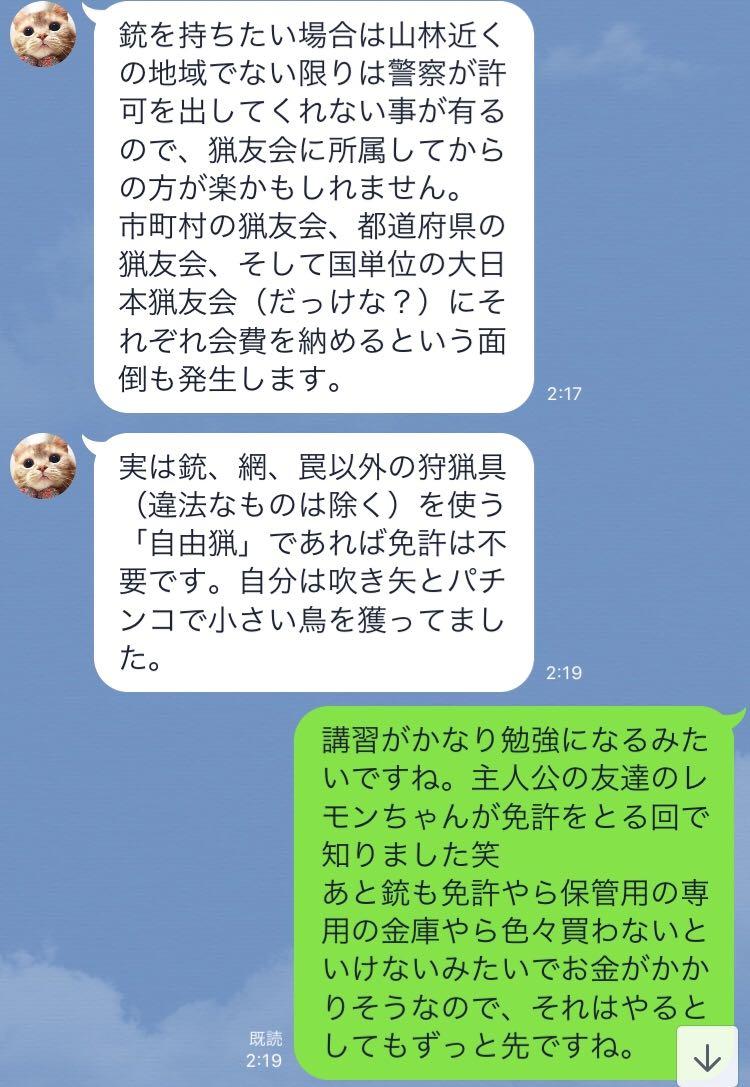 f:id:chugakubu:20190923122642j:plain