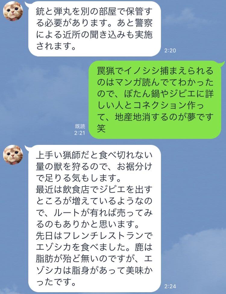 f:id:chugakubu:20190923122658j:plain