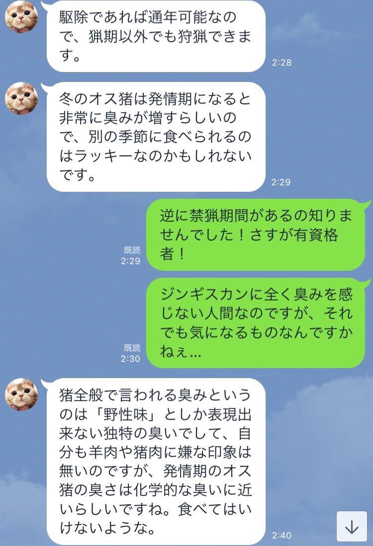 f:id:chugakubu:20190923122726j:plain