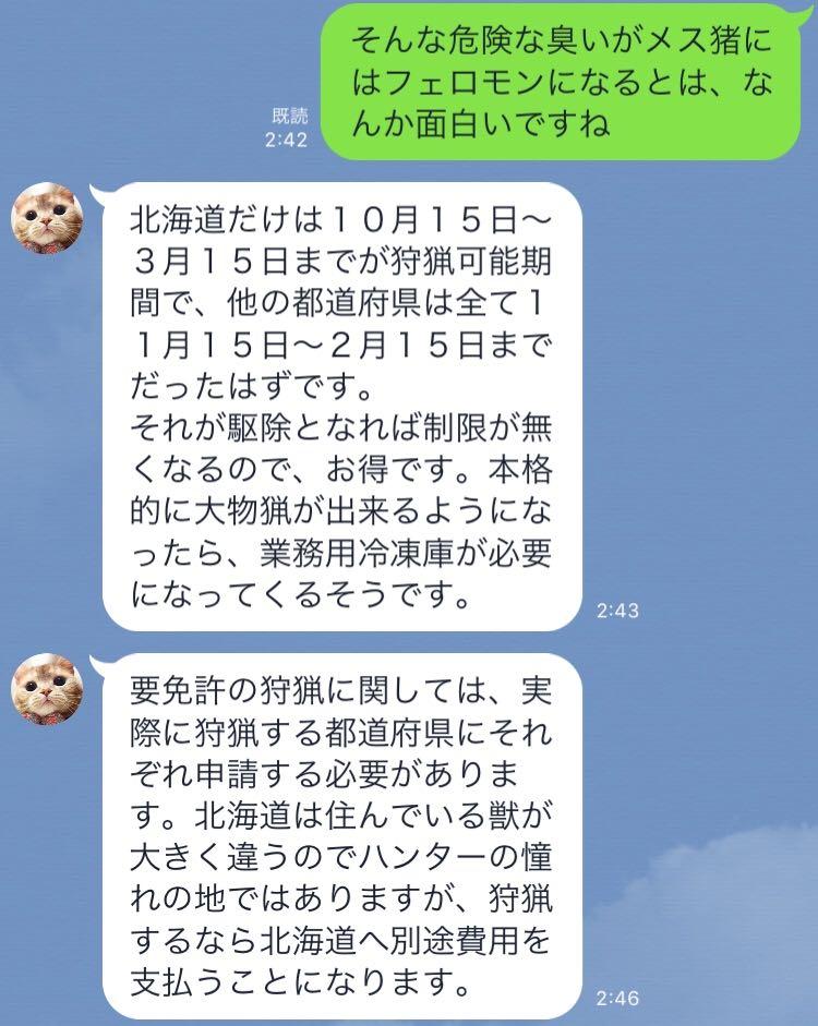 f:id:chugakubu:20190923122745j:plain