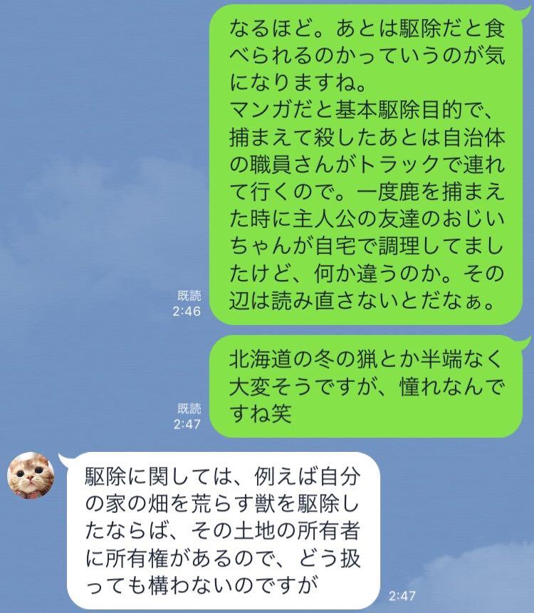 f:id:chugakubu:20190923122758j:plain