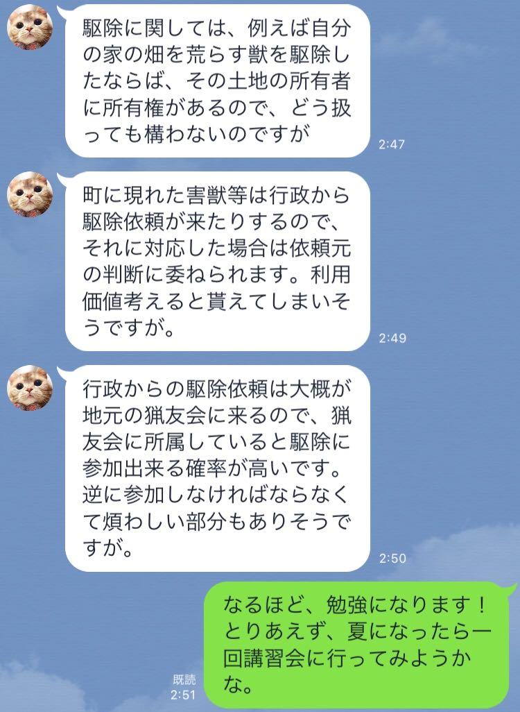f:id:chugakubu:20190923122814j:plain