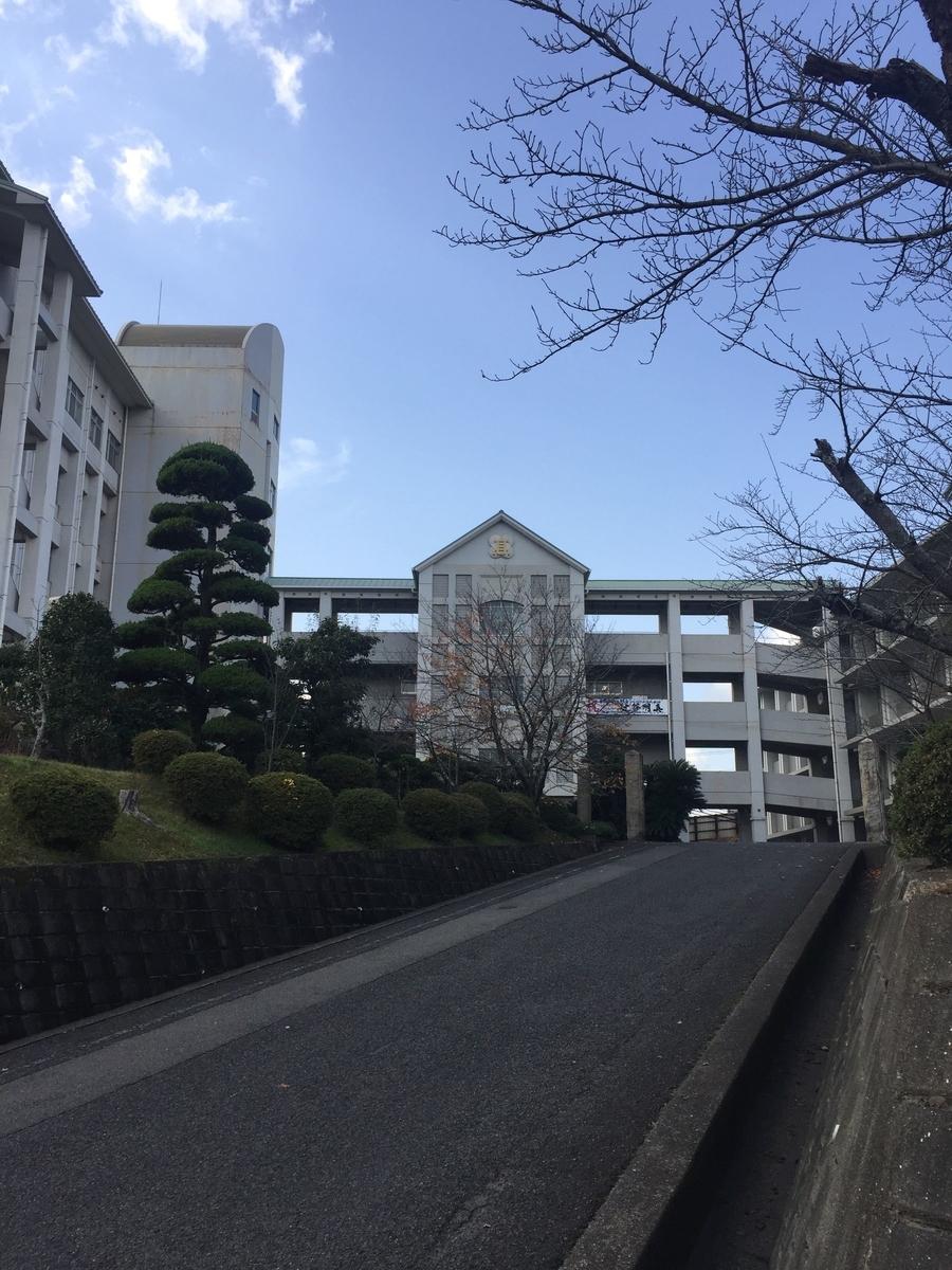 高校紹介】福山誠之館高等学校(その①) - さかた塾中学部ブログ