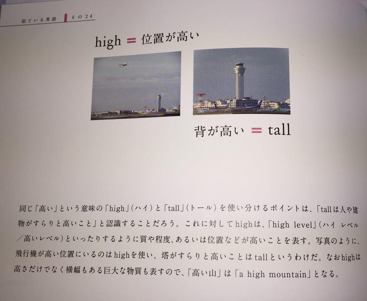 f:id:chugakubu:20191030021314j:plain
