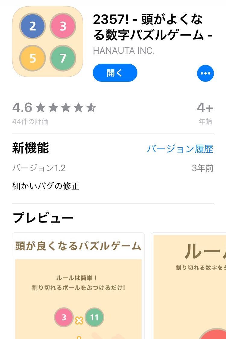 f:id:chugakubu:20191114101040j:plain