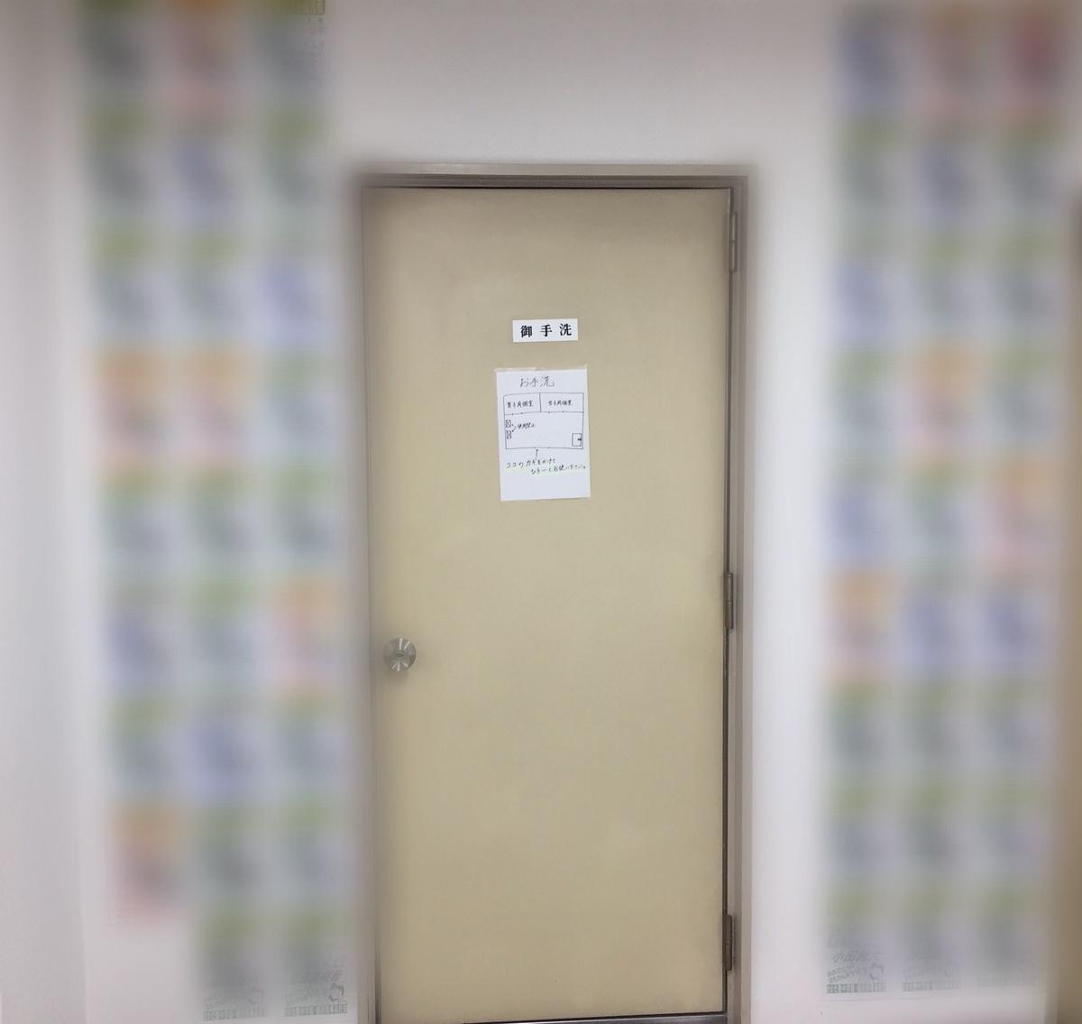 f:id:chugakubu:20191220064849j:plain