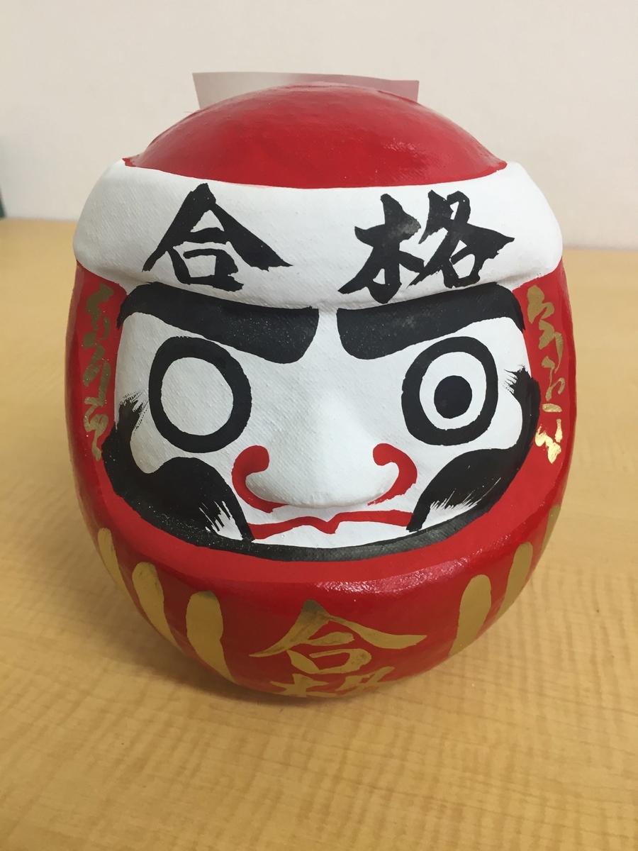 f:id:chugakubu:20200207160313j:plain