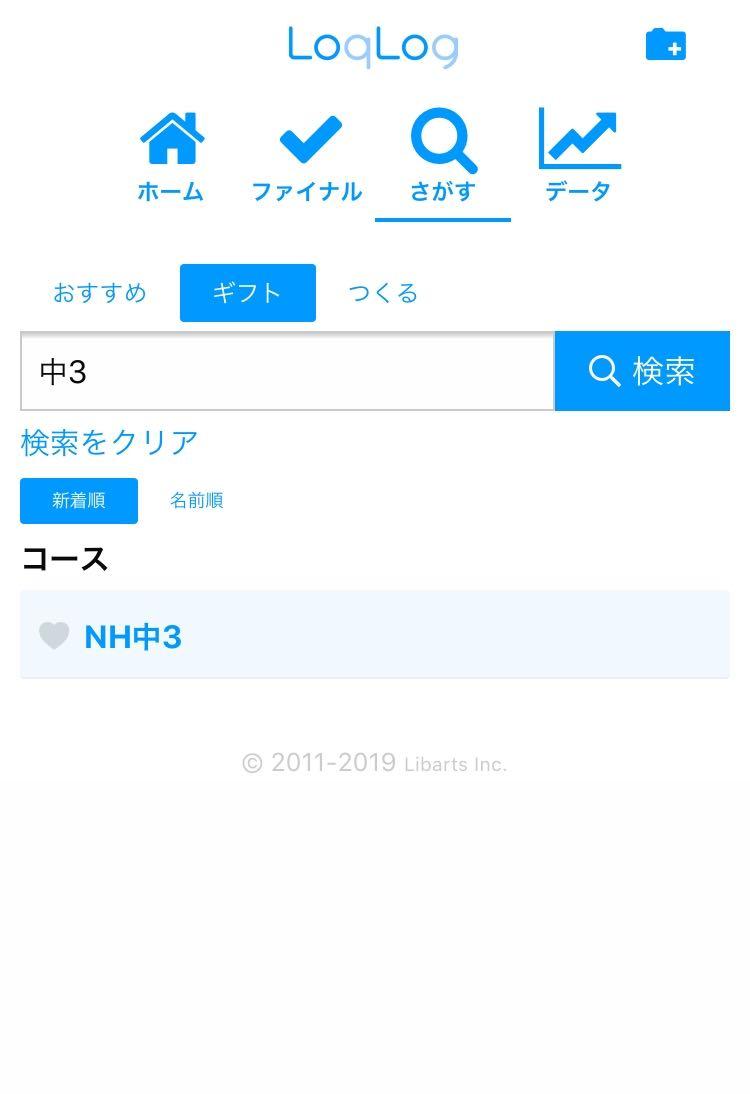 f:id:chugakubu:20200218155142j:plain