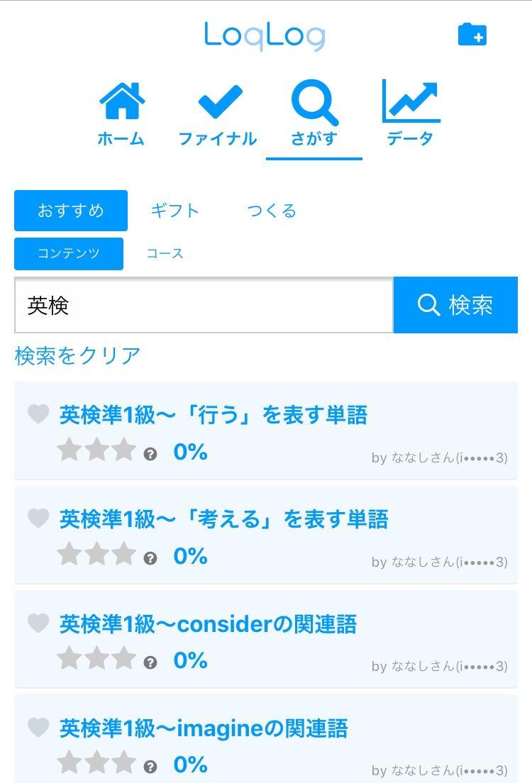 f:id:chugakubu:20200218160143j:plain
