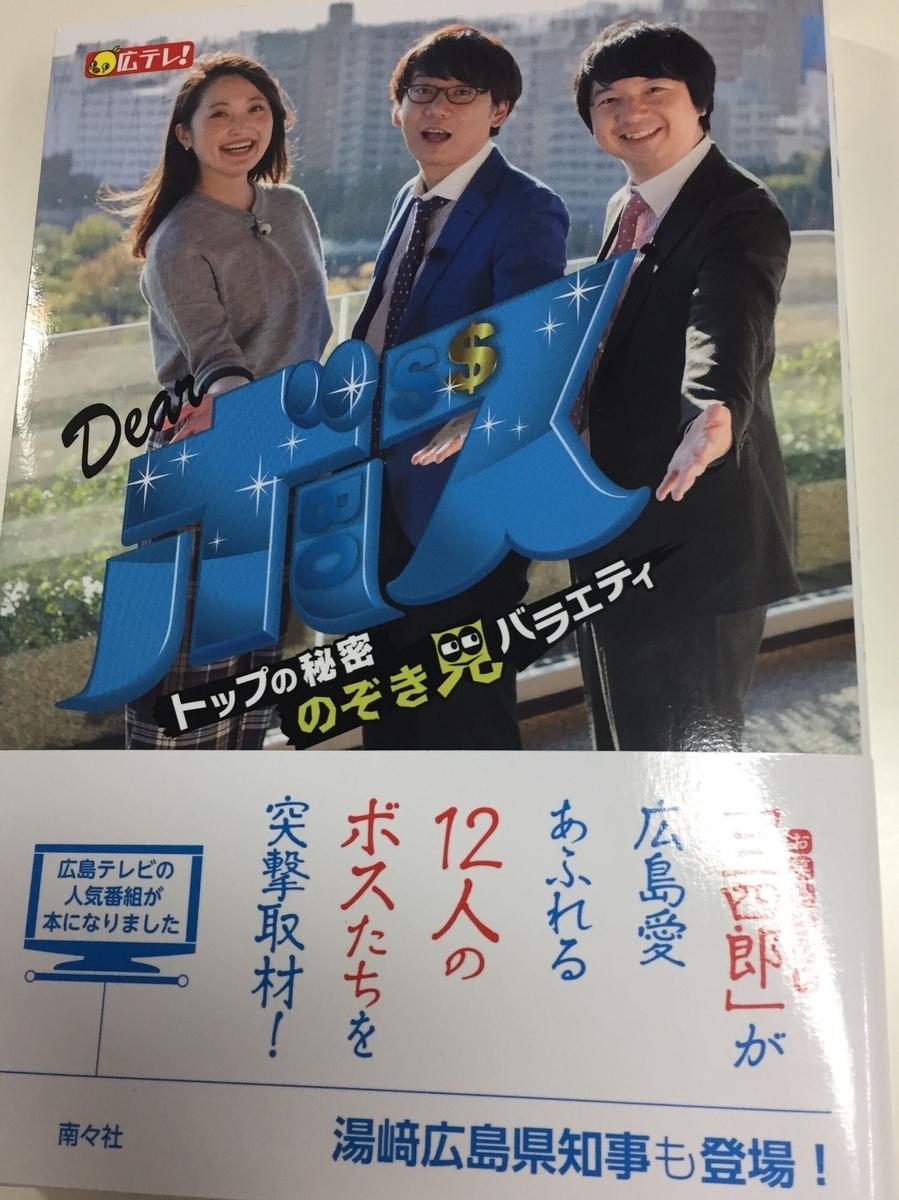 f:id:chugakubu:20200504235838j:plain