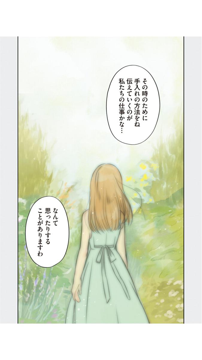 f:id:chugakubu:20200604011844p:plain