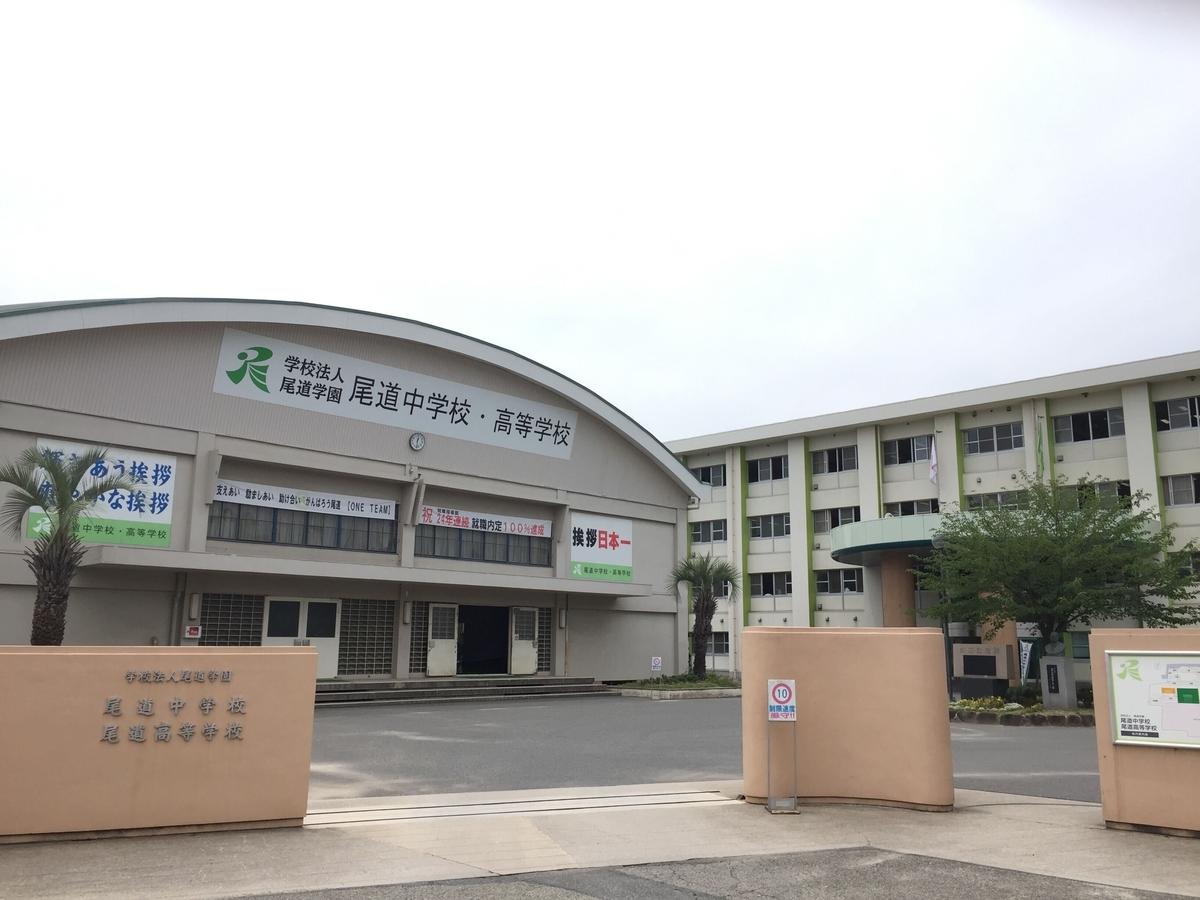 f:id:chugakubu:20200617223434j:plain