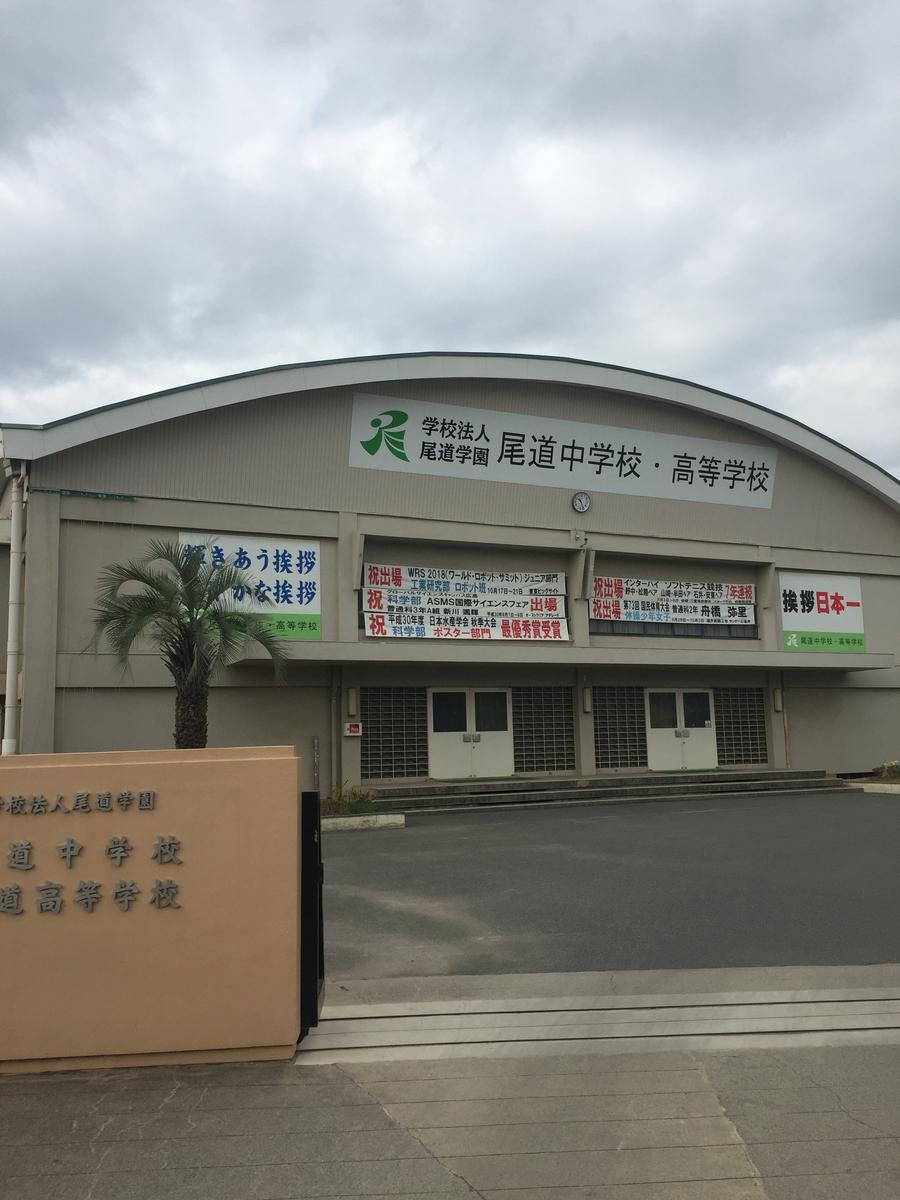 f:id:chugakubu:20200617223714j:plain